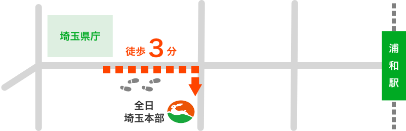 県庁から徒歩3分の本部地図