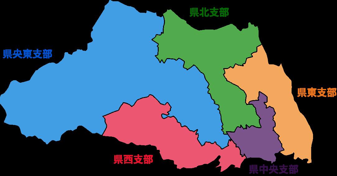 埼玉県の各支部管轄地域図