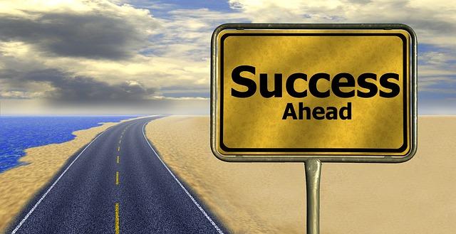 成功への道