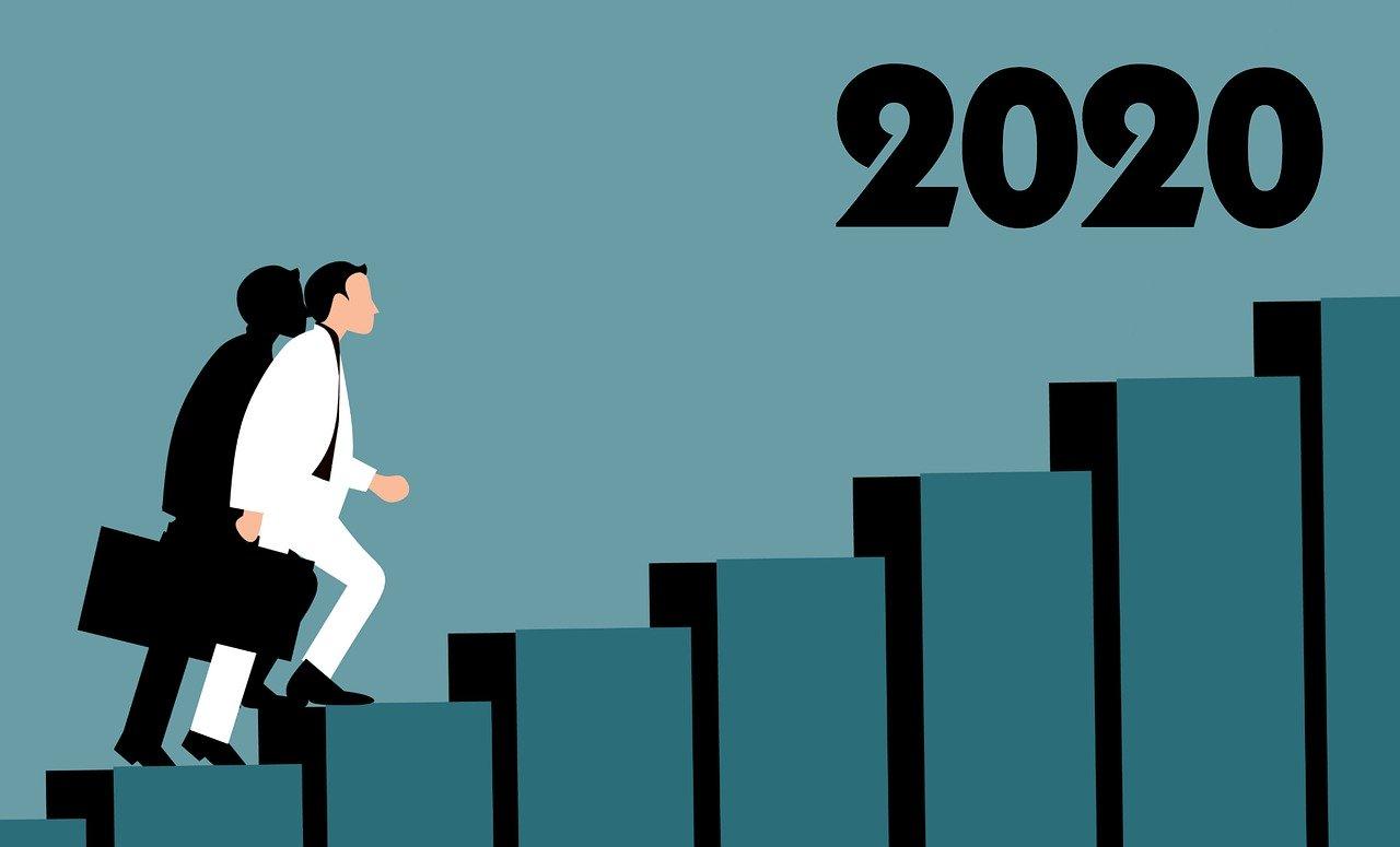 2020 増税